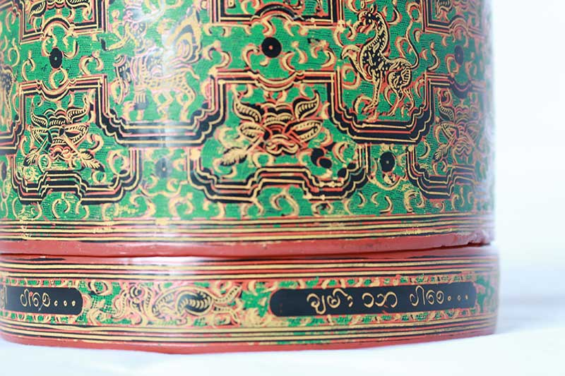 Old Burmese Yun-It lacquerware container